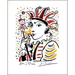 Carnaval 1958